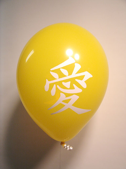 japanese printed balloons