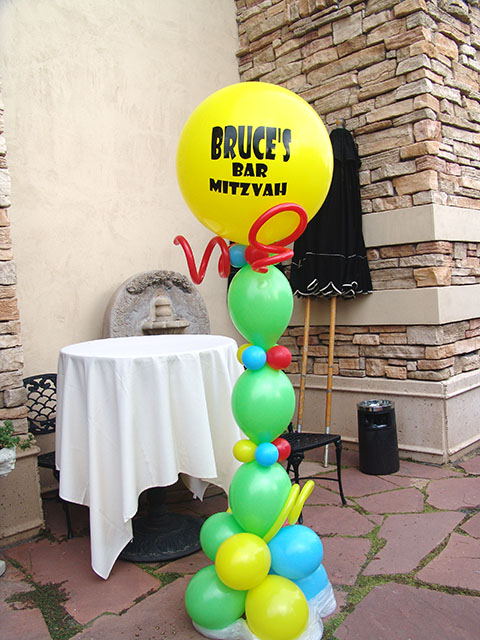 custom bar mitzvah balloons