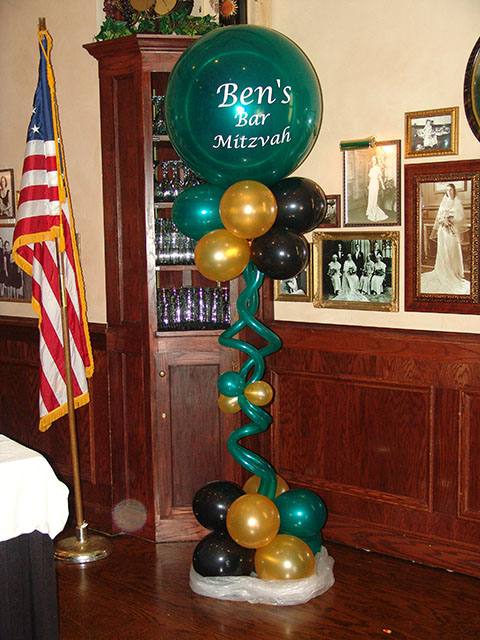 custom bar mitzvah balloon decoration