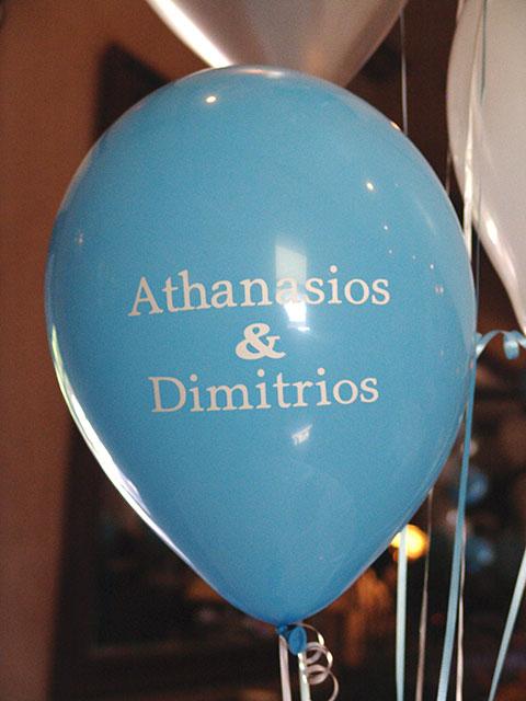 printed balloons greek baptism